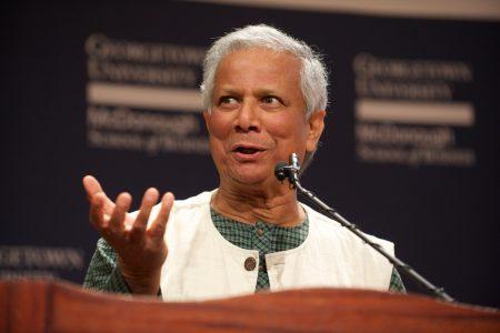 Distinguished Leaders Series featuring Muhammad Yunus, Nobel laureate and founder of the Grameen Bank..